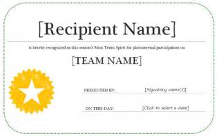 general award certificate template example with recipient
