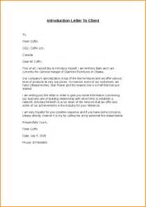 Business Introduction Letter By Email Introduction Email To Client E Mail Message Introductory