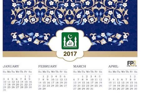 Calendar 2018 Pakistan With Islamic Dates Islamic Calendar 2018 Free Calendar 2017