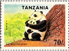 Giant Panda Stamps Miniature Elephant