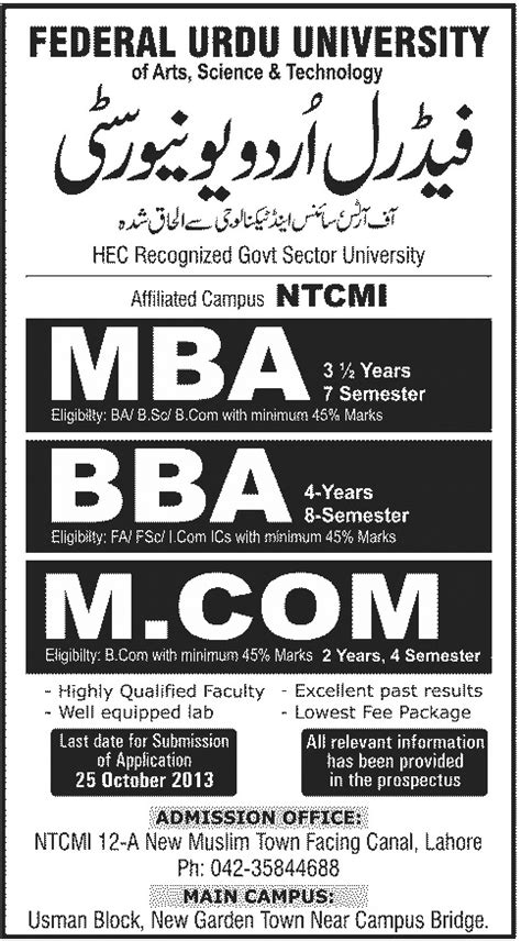 Mba In Lahore by Mba Bba Mcom Admissions In Ntcmi Lahore Learningall