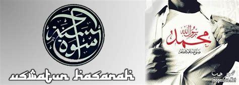 35 Kisah Terbaik Rasulullah Sahabat 2 kisah teladan contoh akhlak rasulullah dalam kehidupan sehari hari pondok islami menebar