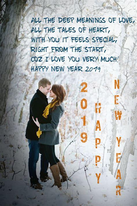 happy  year  love quotes