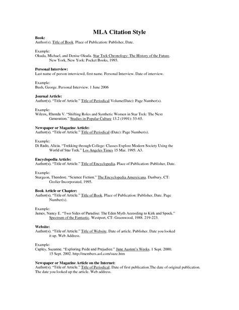 mla format for resume exle mla citation for essay apa format psychology research