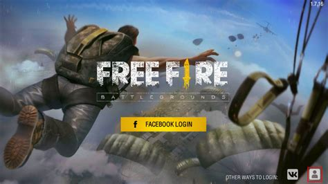 fire   sign    facebook account pwrdown