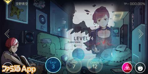 cytus full version google play 事前登録 android版 cytus ii がgoogle playで予約開始 新キャラ cherry も登場