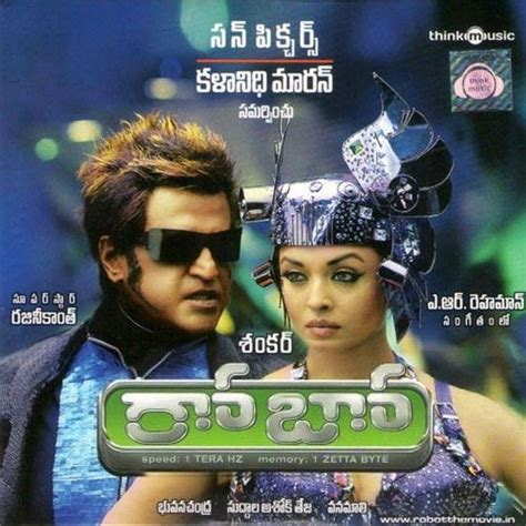 download soundtrack film eiffel i m in love robo telugu movie mp3 songs free download 2010 telugu