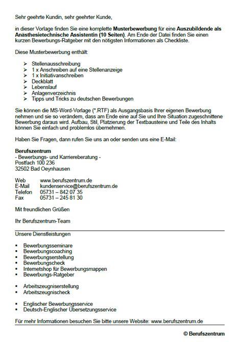 Anschreiben Bewerbung Ausbildung Bauzeichner Vertrag Vorlage Digitaldrucke De Bewerbung Bauzeichner In Ausbildung Vorlage