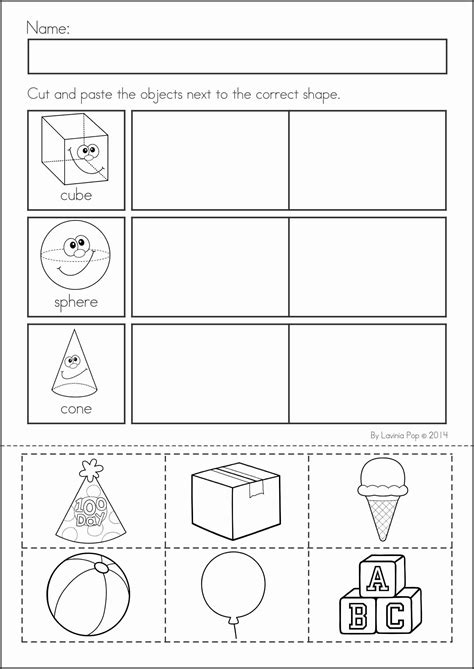 summer cut and paste worksheets summer review literacy worksheets math literacy and