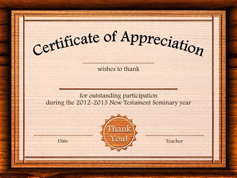 Free Appreciation Card Template by Free Certificate Of Appreciation Templates For Word