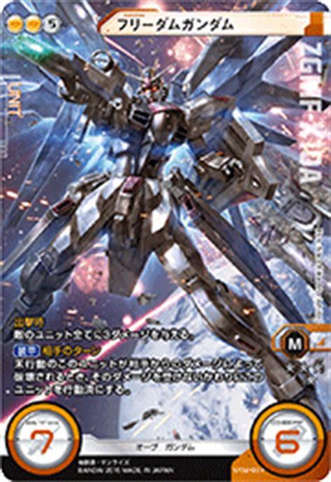 The Gundam Cross War Pre Built Starter Deck Encounters Universe Gcw S pre built starter the descending sword card list gundam cross war official home page
