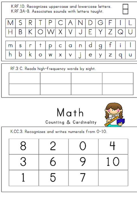 Letter Grade Evaluation 24 page illustrated kindergarten assessment miss bindergarten s classroom