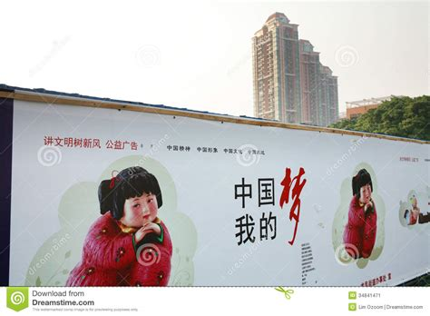 buying a house in china china dream editorial photo image 34841471