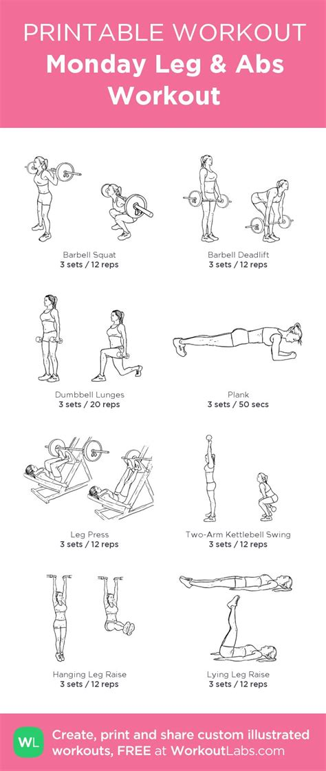 printable workout plan for gym monday leg abs workout my custom printable workout by