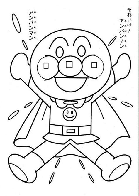Bauzinho Da Web Ba 218 Da Web Desenhos Para Colorir Pintar Anpanman Coloring Pages