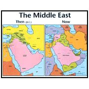 middle east map then and now holy land maps then and now quotes