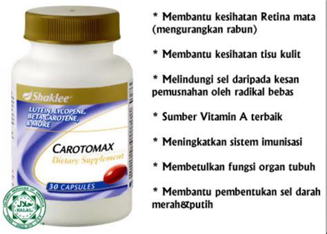 Cermin Mata Untuk Silau mata silau rabun atau buta carotomax vitamin unik