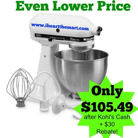 kitchenaid classic   qt stand mixer