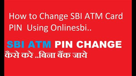 how to make bank card how to change create sbi atm card pin using onlinesbi atm