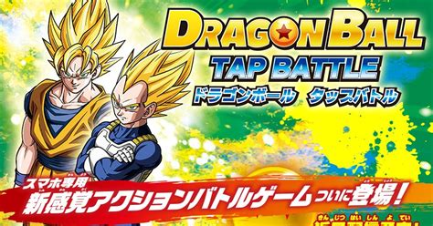 tap battle apk aplicaciones y juegos apk android tap battle apk v1 0 android