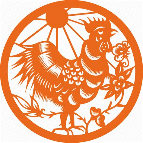 new year 2018 rooster horoscope