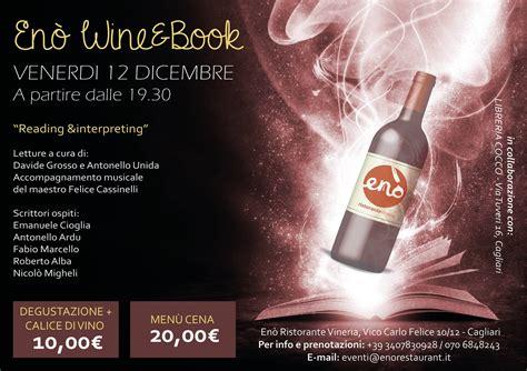 libreria cocco cagliari eno wine book eno cagliari venerdi 12 dicembre