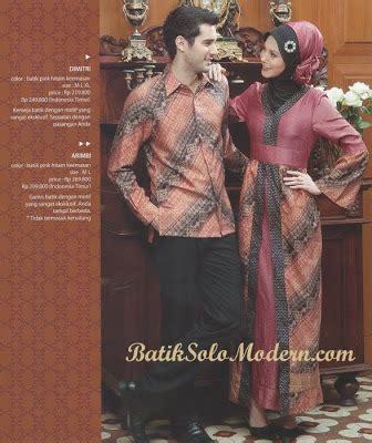 Gamis Batik Primis 01 gamis muslimah dzafeera busana muslimah batik elegan