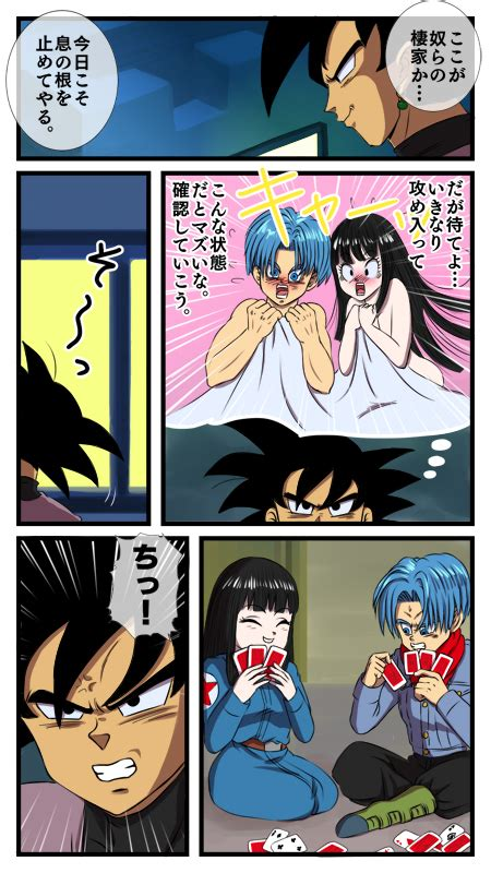 Trunks Mai And Gokuu Black Dragon Ball And More