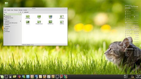 awn ubuntu awn in launchpad