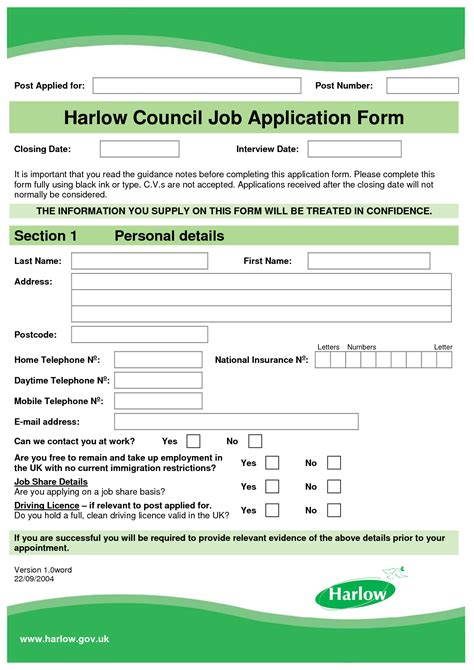 course enrolment form template application form template templates collection places