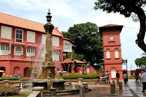 St Hk Merah stadthuys tourism malaysia