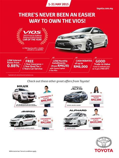 toyota new year promotion 2015 umw toyota motor offers special promotion for new toyota