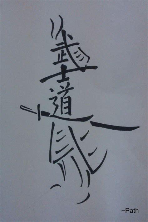 kanji ronin tattoo 105 best images about samurai on pinterest aikido the