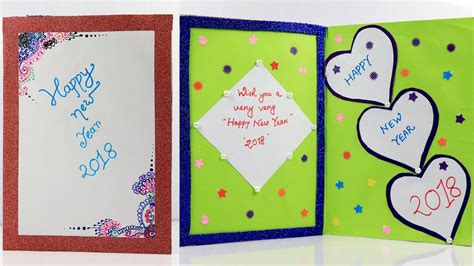 How To Make New Year Card Design