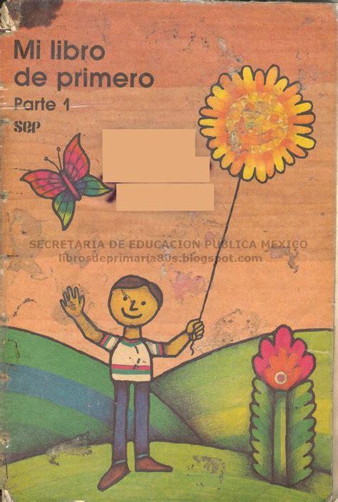 libro de historia 5 de primaria sep libro de historia 5 de primaria sep libros de primaria de