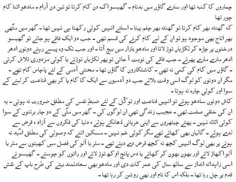 urdu font design online urdu font installer free urdu keyboard installer urdu