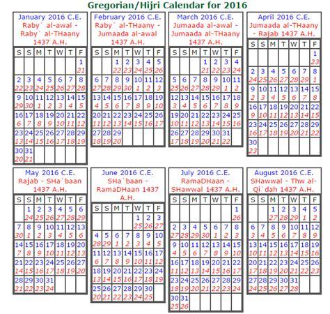 hijri calendar 1437 dawoodi bohra printable calendar