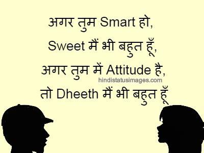 attitude jat status jatt hindi attitude status desi jatt attitude whatsapp