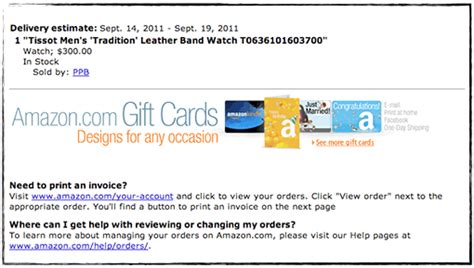Sending Gift Cards In The Mail - increase sales with e mail receipts confirmation e mails i love e mail