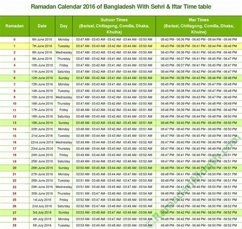 Calendã Vacinaã ã O 2017 Ramadan 2016 Bangladesh Calendar With Prayer Times