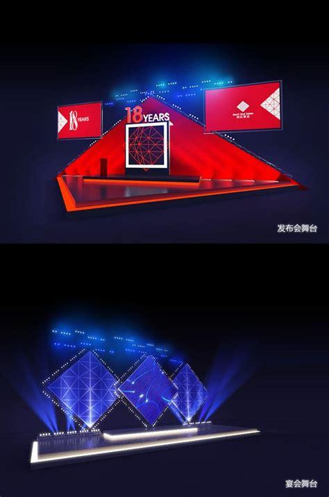 backdrop design behance 204 best images about corporate stage design on pinterest