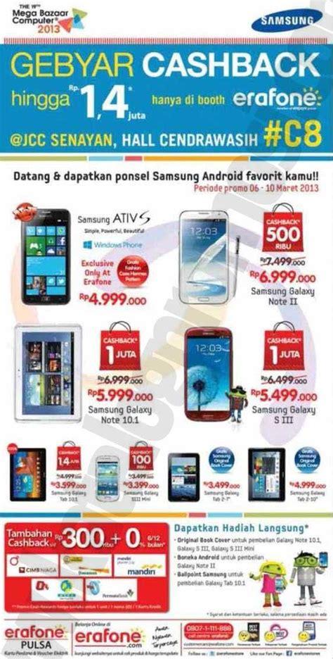 erafone facebook promo erafone selama mega bazaar computer 2013 discount