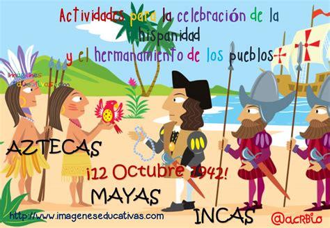imagenes del 12 de octubre animadas 12 octubre hispanidad 2 imagenes educativas