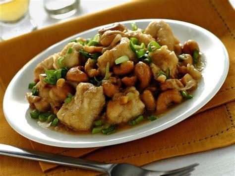 ricette cucina donna moderna ricetta pollo con anacardi donna moderna