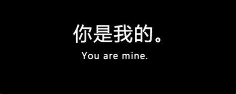 Your B B Or Mine tumblr mejlp7xztf1r5r9jko1 500 png