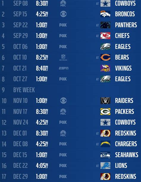 new york giants 2013 regular season schedule