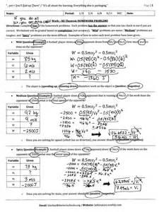 worksheets energy work and power worksheet answer key