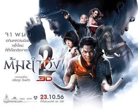 film indonesia download bluray download film the protector 2 2013 bluray drakorindonesia