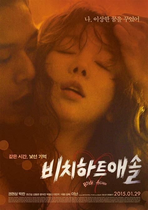 download film korea sub indo gratis download film korea bitch heart asshole subtitle indonesia