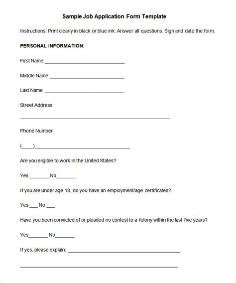 job application template 10 free word pdf documents